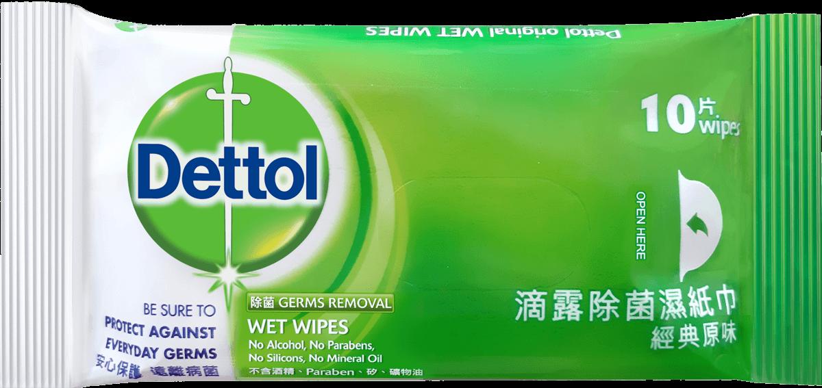 Dettol Antibacterial Wipes Original